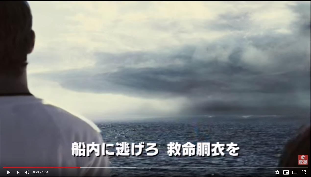 トライアングル-殺人ループ地獄-のシーン1