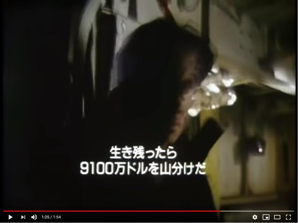 ユージュアル・サスペクツのシーン3