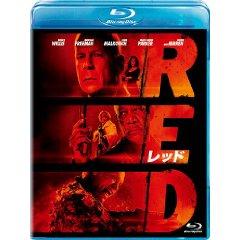 映画:RED
