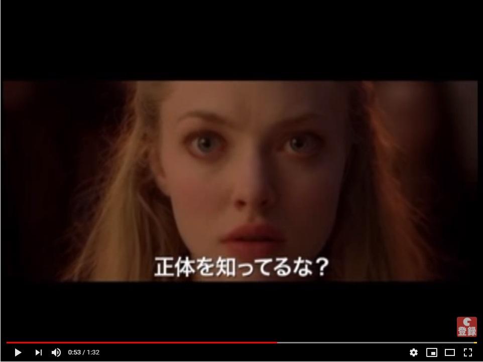 赤ずきんのシーン3