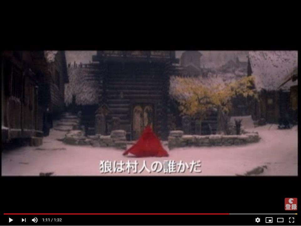 赤ずきんのシーン2