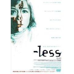 映画:-less [レス]
