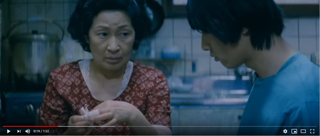母なる証明のシーン1