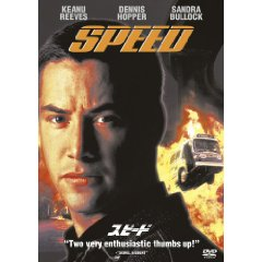映画:スピード