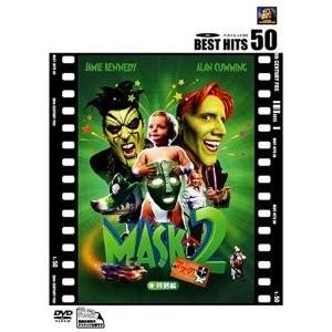 映画:マスク2