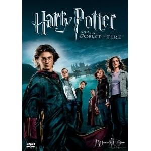 映画:ハリーポッターと炎のゴブレット4