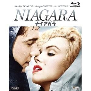 映画:ナイアガラ
