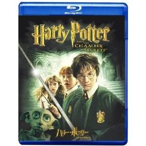 映画:ハリーポッターと秘密の部屋2
