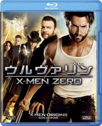 映画:ウルヴァリン: X-MEN ZERO