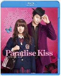 映画:Paradise Kiss パラダイス・キス