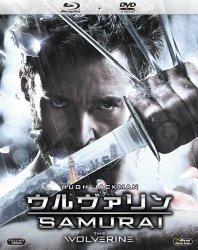 映画:ウルヴァリン:SAMURAI