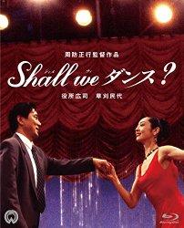 映画:Shall we ダンス?