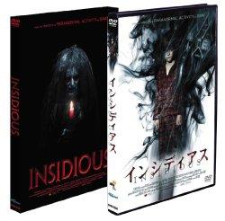 映画:インシディアス