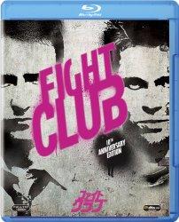 映画:ファイトクラブ