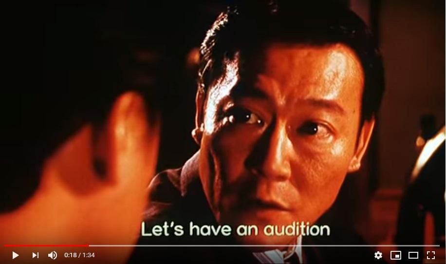 AUDITION(オーディション)のシーン1