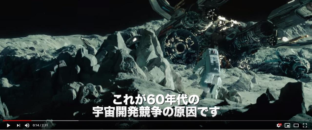 トランスフォーマー/ダークサイド・ムーンのシーン1