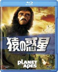映画:猿の惑星