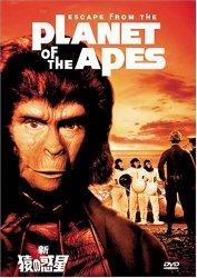 映画:新・猿の惑星