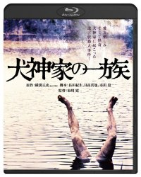 映画:犬神家の一族(2006年)金田一耕助