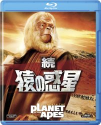 惑星 猿 結末 の