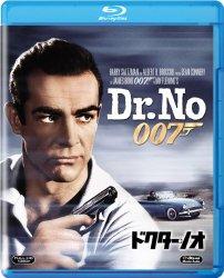 映画:007 ドクター・ノオ