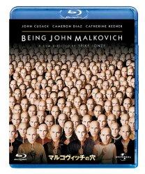 映画:マルコヴィッチの穴