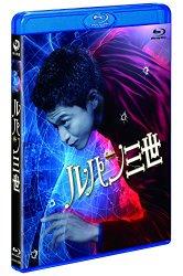 映画:ルパン三世(2014年実写版)