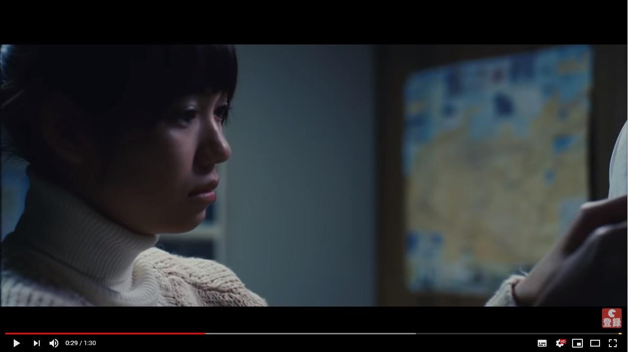 私の男(2013年)のシーン2