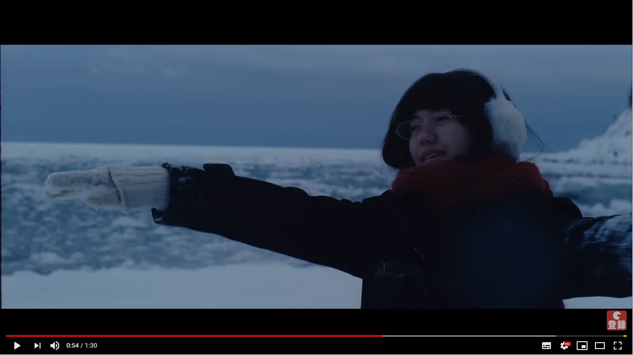 私の男(2013年)のシーン3