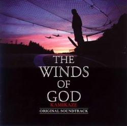 映画:THE WINDS OF GOD -KAMIKAZE-(2006年)