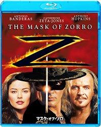 映画:マスクオブゾロ