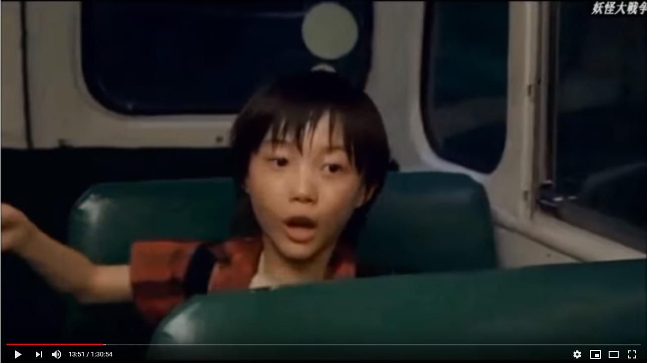 映画「妖怪大戦争(2005年) 」ネタバレあらすじと結末・感想 ...