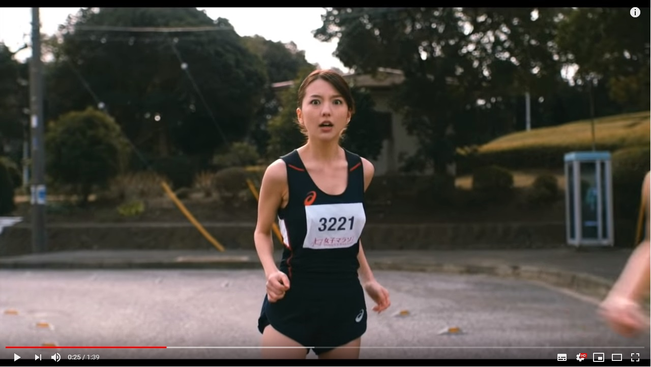 リアル鬼ごっこ6(園子温監督)JKのシーン1