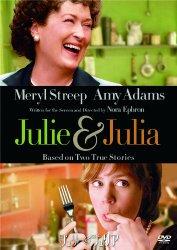 映画:ジュリー&ジュリア