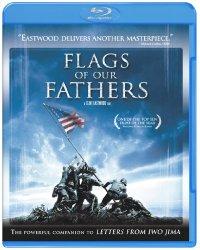 父親 たち の 星条旗 あらすじ 「父親たちの星条旗」(2006) - 映画って人生!