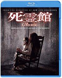 映画:死霊館