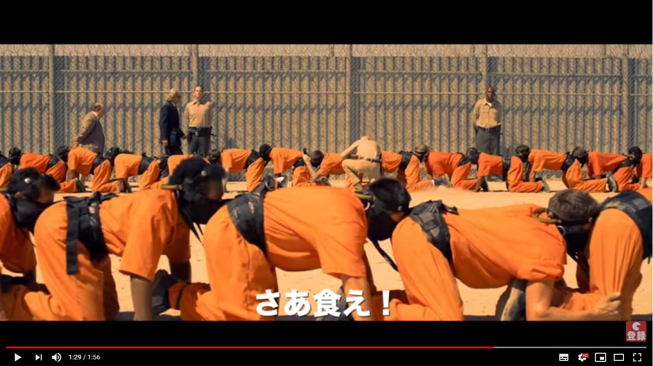 映画「ムカデ人間3」ネタバレあらすじと結末