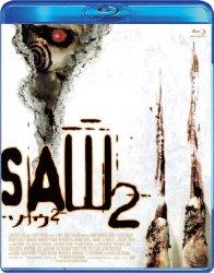 映画:ソウ2(SAWⅡ)