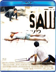 映画:ソウ(SAW)1
