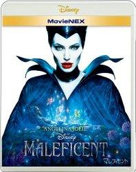 映画:マレフィセント