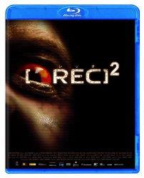映画:REC レック2