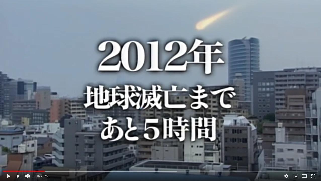 フィッシュストーリー(伊坂幸太郎)のシーン1