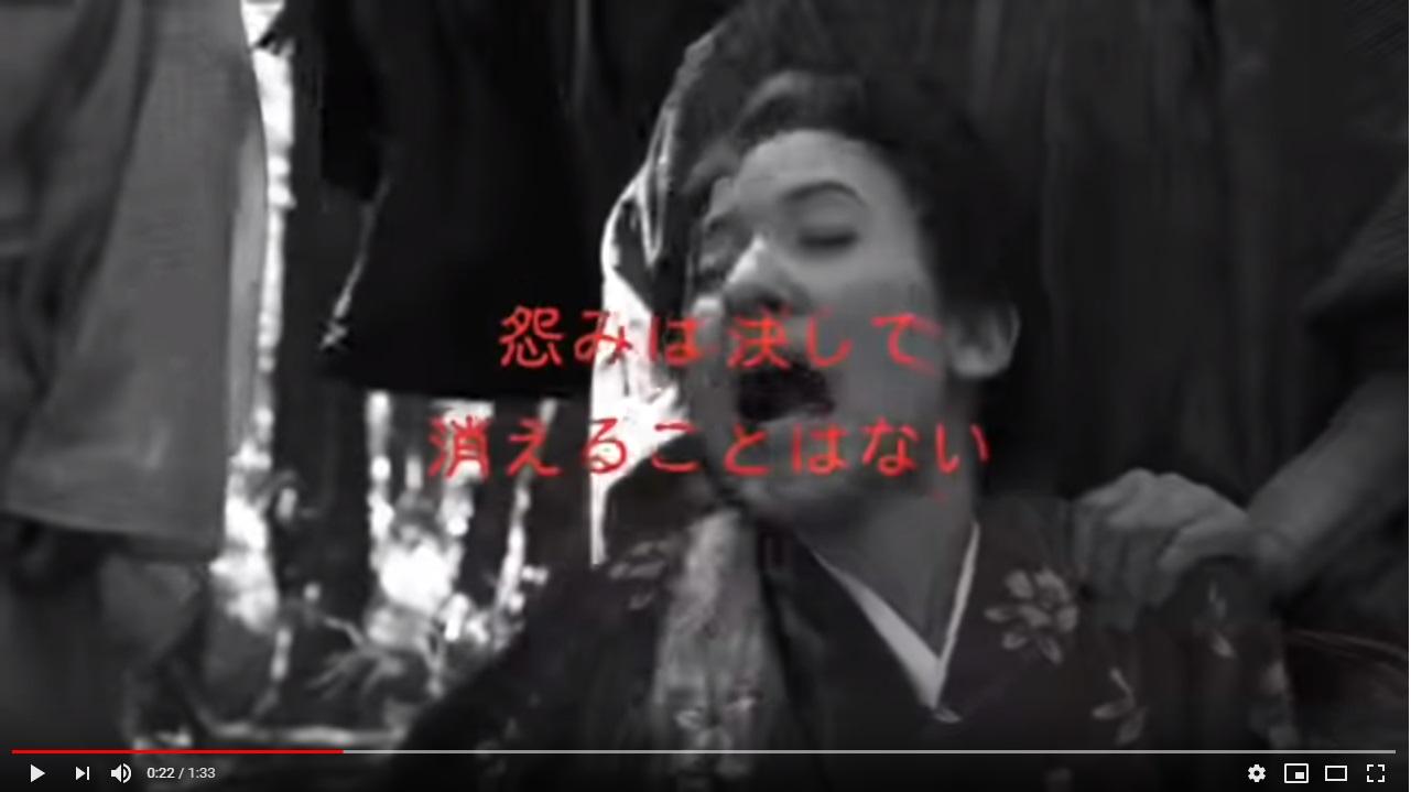 ひきこさんVS貞子のシーン1