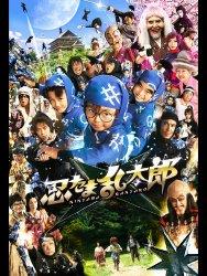 映画:劇場版忍たま乱太郎