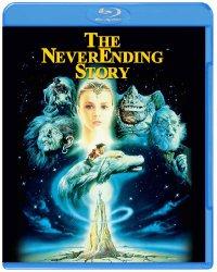 映画:ネバーエンディング・ストーリー