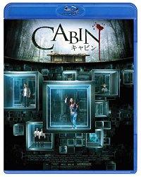 映画:キャビンCABIN