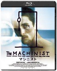 映画:マシニスト