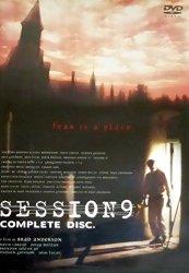 映画:セッション9