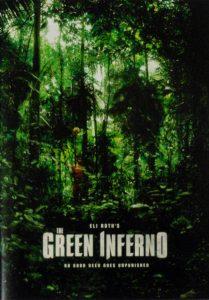 映画:グリーンインフェルノ
