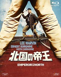 映画:北国の帝王